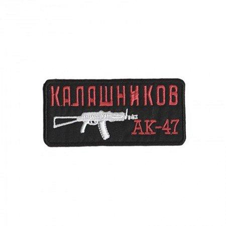 Patch Bordado Com Fecho De Contato Ak-47