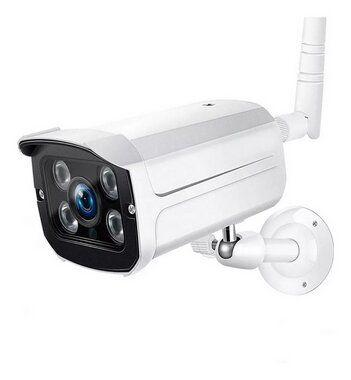Câmera IP Externa HD Prova D'água BT-7894