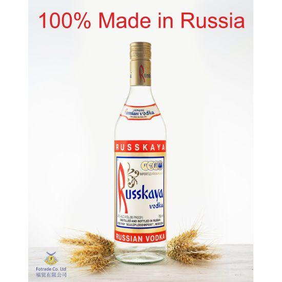 RUSSKAYA VODKA RUSSA 500ML