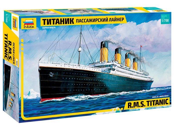 R.M.S. Titanic 1/700 Zvezda