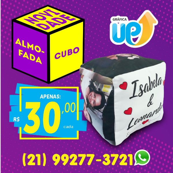 Almofada Cubo Personalizada 20x20cm