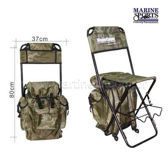 Cadeira Com Mochila Marine Sports HMS043 - Camping
