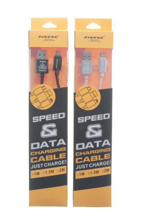 Cabo de Dados Data Charging Pineng V8 Cores Sortidas
