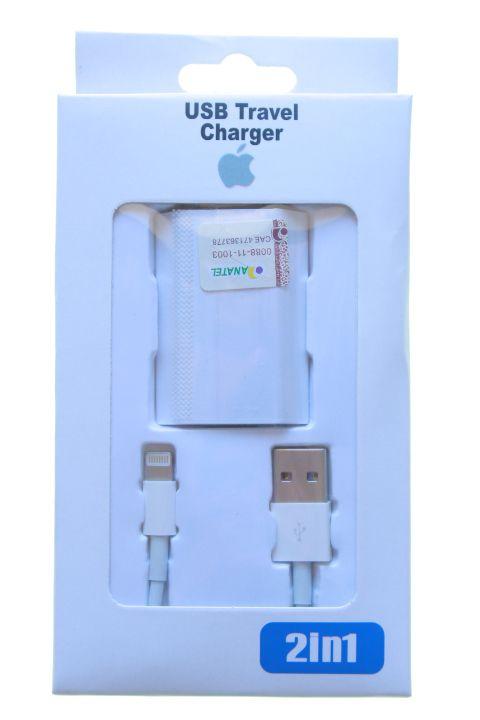 Carregador Fonte Tomada USB Com Cabo para iphone 5-5c-5s-6s Kit 2 em 1