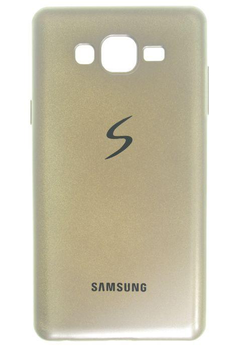 Capas para Celular Samsung Galaxy On 7 Silicone Dourada