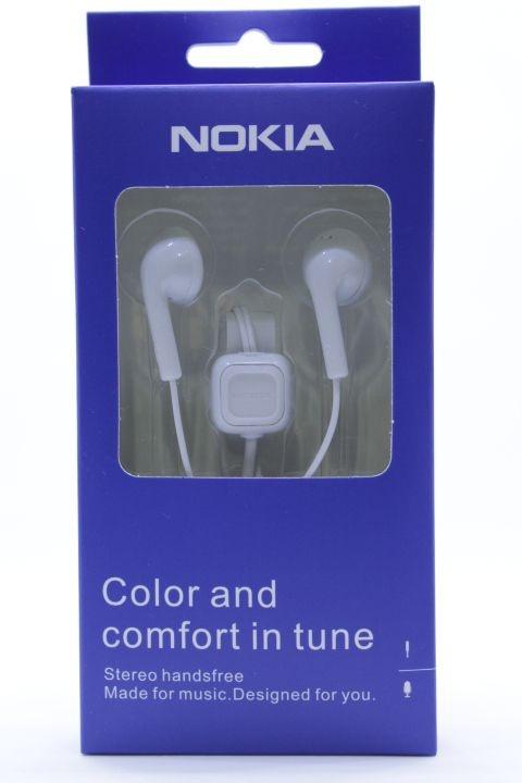 Fone de Ouvido Nokia Branco ou Preto na Caixinha