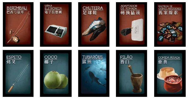 Cartas Promo (Deception: Murder in Hong Kong)