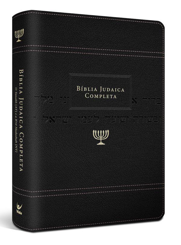 BIBLIA JUDAICA COMPLETA PRETO