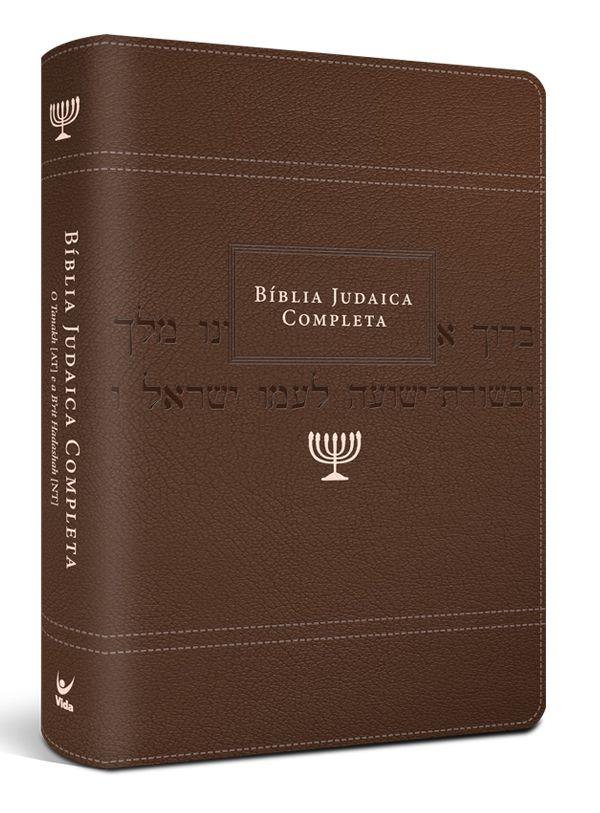 BIBLIA JUDAICA COMPLETA MARROM