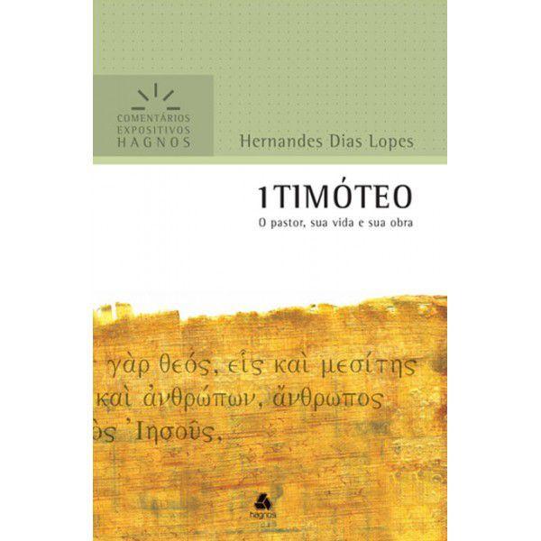 LIVRO 1 TIMOTEO COMENTARIOS EXPOSITIVOS