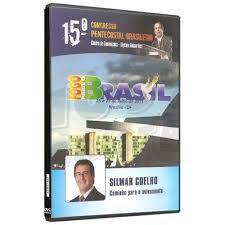DVD CAMINHO PARA O AVIVAMENTO