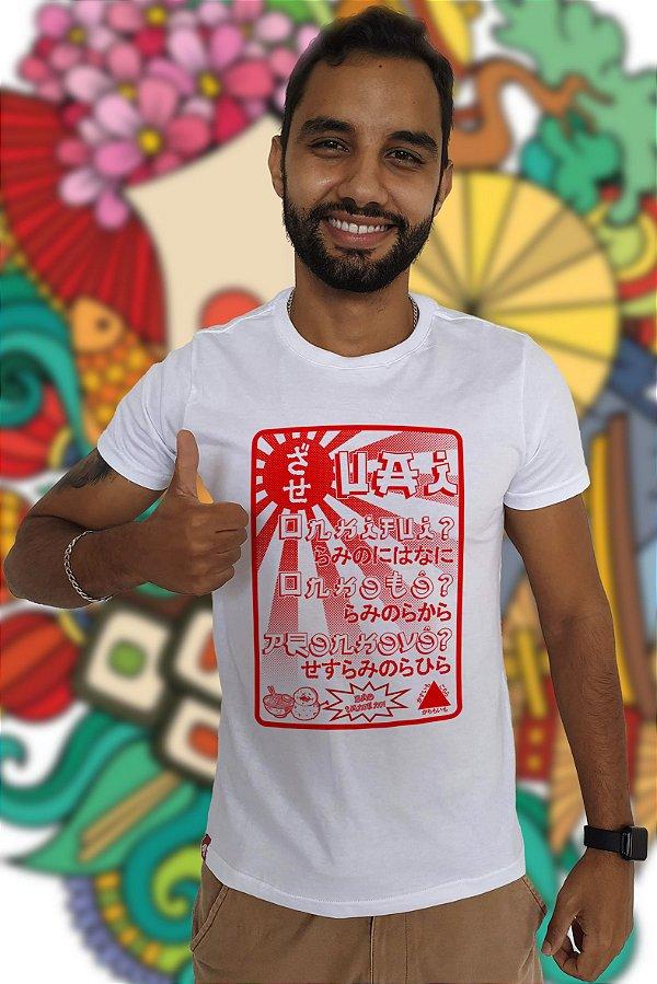 Onkotô (T-shirt Unissex)