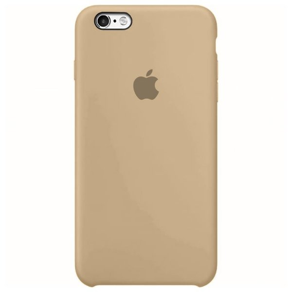 Case Capinha Caramelo para iPhone 6 e 6s de Silicone - Q9X5BBBSQ