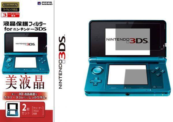 PELICULA  3DS
