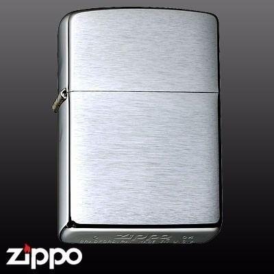 Isqueiro Zippo  - Escovado