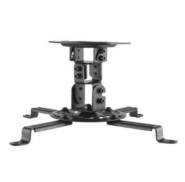 Suporte de Teto para Projetor até 13,5kg - PRO100 ELG - Black/White