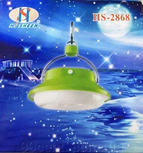Luminária Solar Universal Led Recarregável Hs-2868