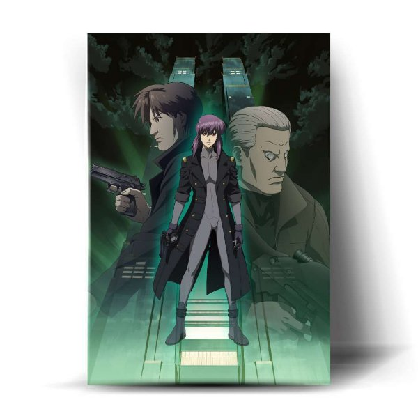 Ghost in the Shell #02