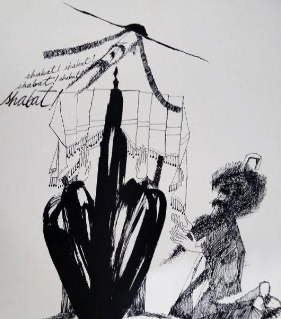 Daniel Azulay - Estampa, Judaica Intiitulada Shabat