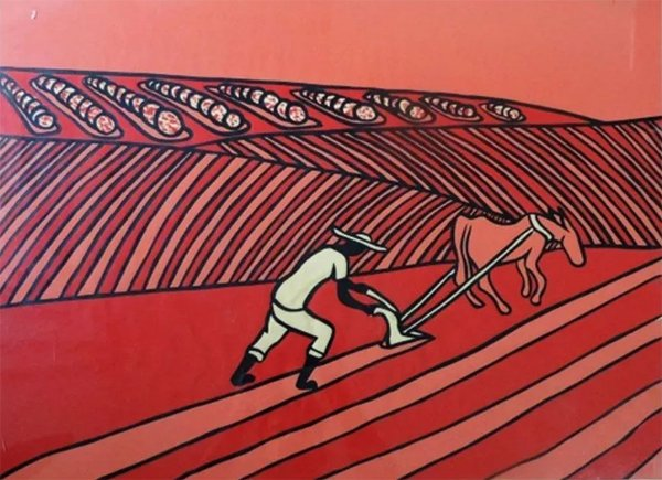 Aldir Mendes de Souza - Arte em Gravura, Prova de Artista Assinada, Cafezal