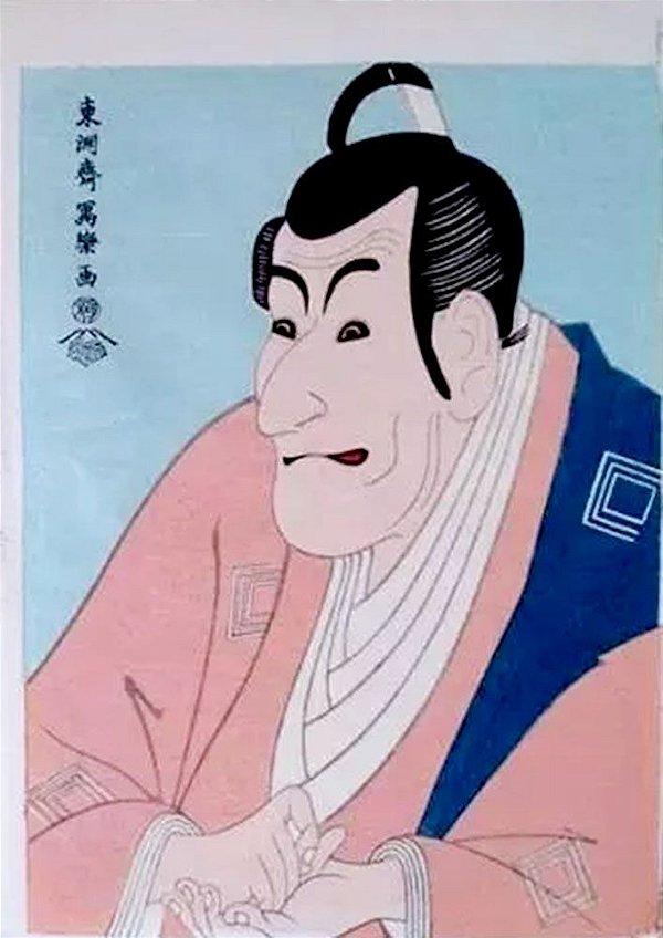 Japão - Arte em Gravura Original com Técnica Japonesa Nishiki sobre Papel Fino