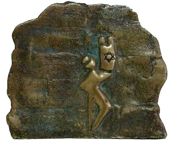 Escultura em Bronze, Tema Judaico, Assinada Cadu, de 1987