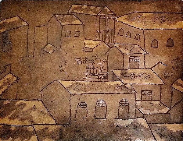 Placa em Amálgama de Cobre e Outros Metais - Matriz Original de Gravura, Tema Casario