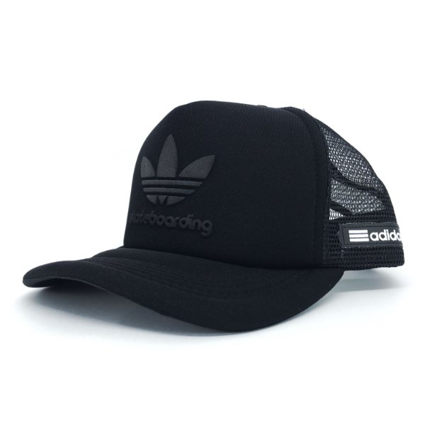 Boné / Adidas / Skateboarding All Black
