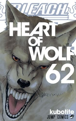 Bleach - 62 I Heart of Wolf