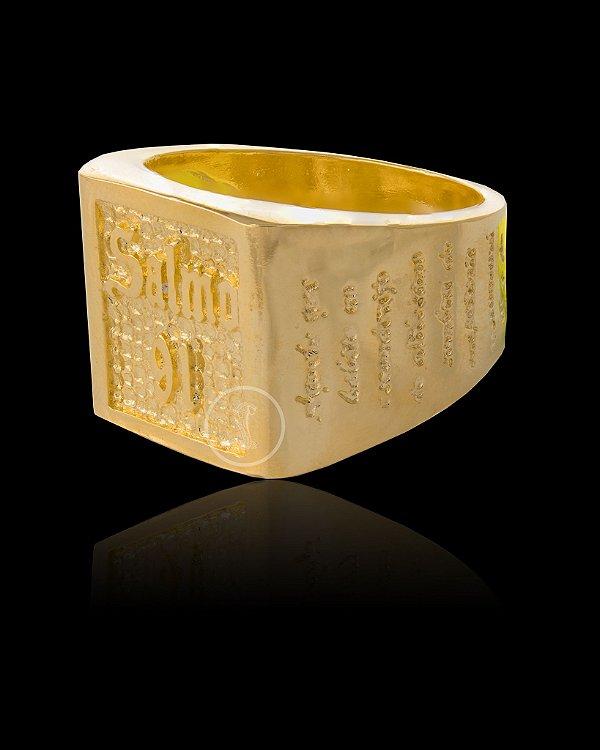 Anel Salmo 91 - Numeração 20,22,24,26,28 e 30 - Banhado a ouro 18k