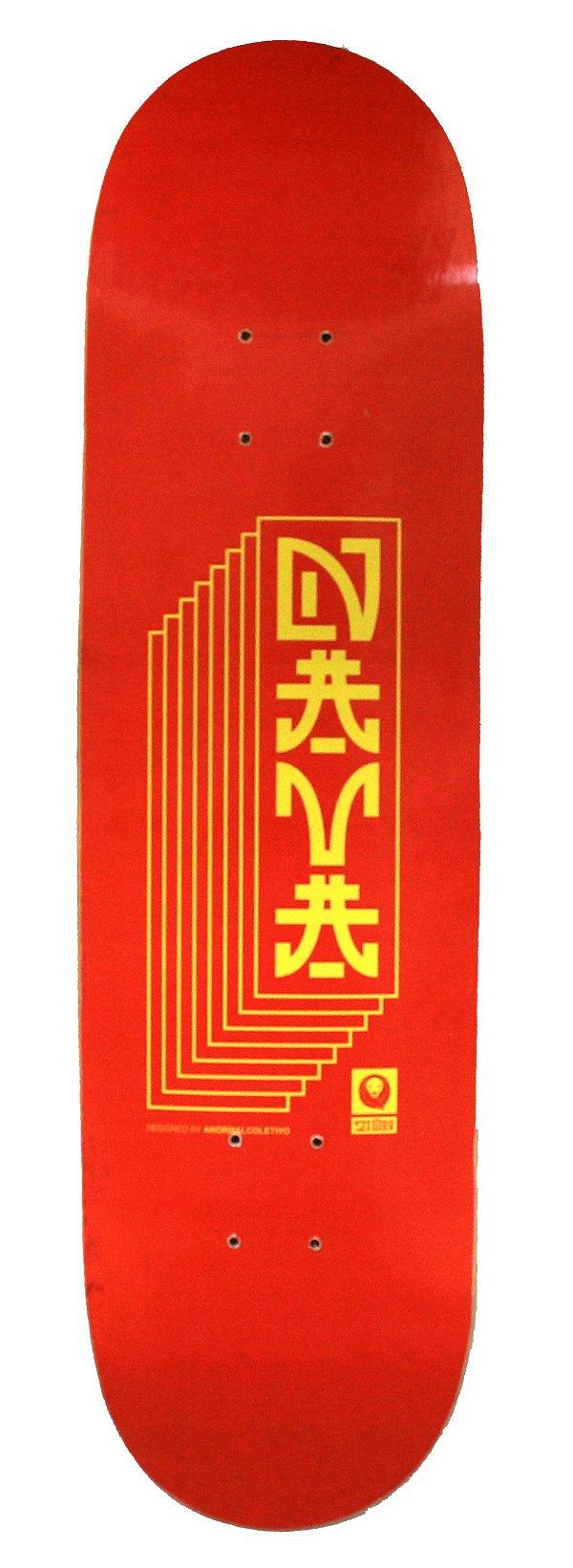 Shape Zion China
