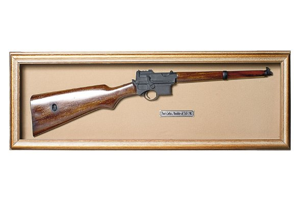 Quadro Carbine