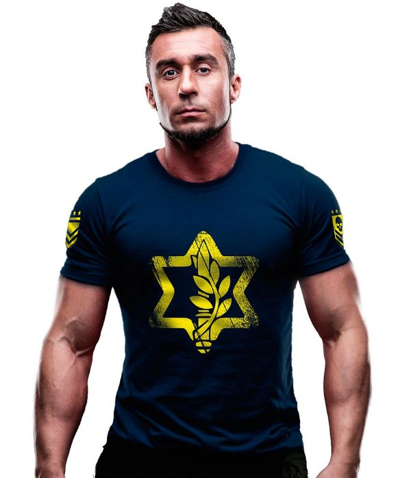 Camiseta Estampada Israel Defence Forces