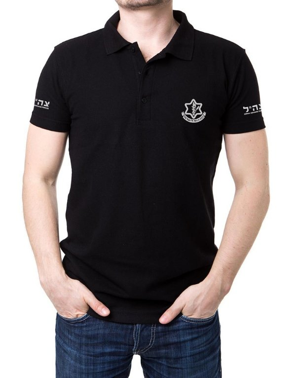 Camisa Gola Polo Israel Defense Forces Preta
