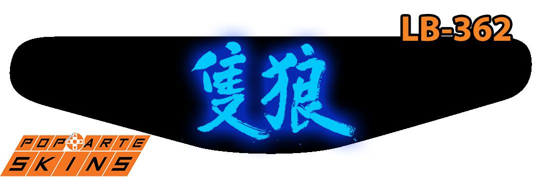 PS4 Light Bar - Sekiro