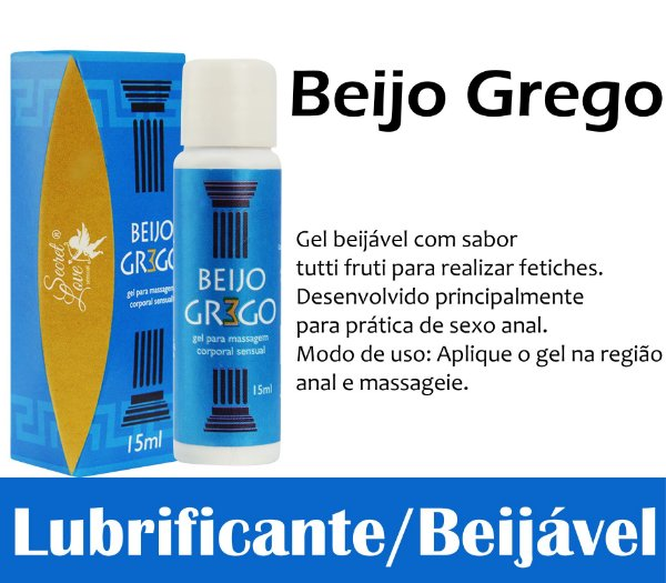 BEIJO GREGO GEL BEIJÁVEL 15ML SECRET LOVE (VEG34)
