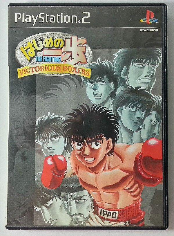 Victorious Boxers [Japonês] - PS2