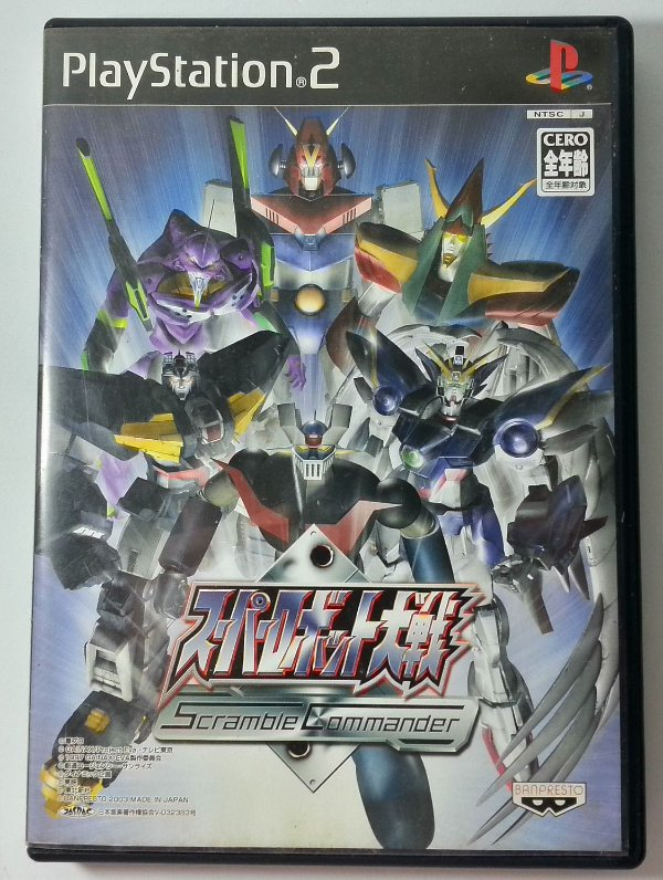 Super Robot Taisen: Scramble Commander [Japonês] - PS2
