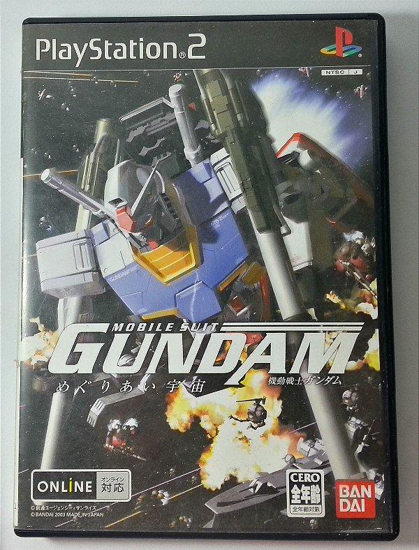 Kidou Senshi Gundam: Meguriai Sora [Japonês] - PS2