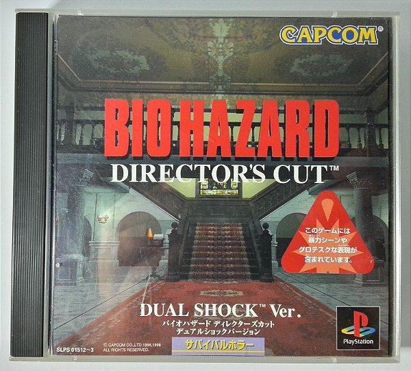 Biohazard Directors Cut Ver Dual Shock (Resident Evil) Original [JAPONÊS]  - PS1 ONE