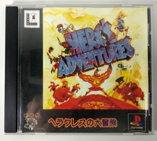 Hercs Adventures Original [JAPONÊS] - PS1 ONE