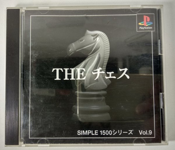 The Chess Vol. 9 Original [JAPONÊS] - PS1 ONE
