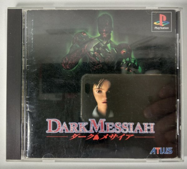 Dark Messiah Original [JAPONÊS] - PS1 ONE