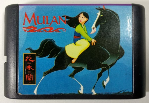 Mulan - Mega Drive