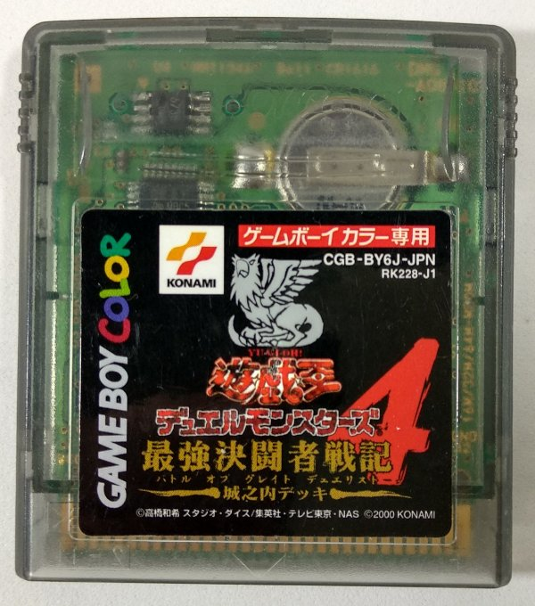 Yu-Gi-Oh! Duel Monster 4 ORIGINAL [JAPONÊS] - GBC
