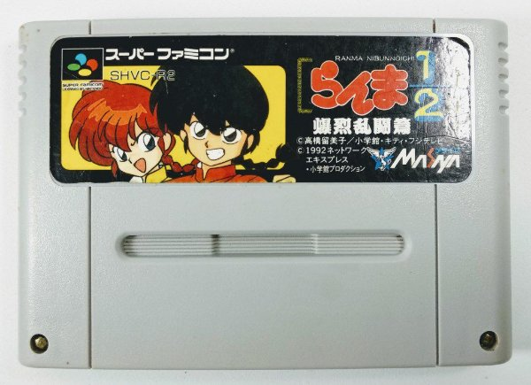 Ranma 1/2: Bakuretsu Rantou Hen - Super Famicom