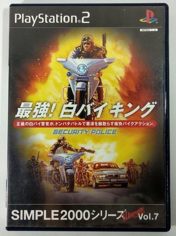 Saikyou! Security Police Original [JAPONÊS] - PS2