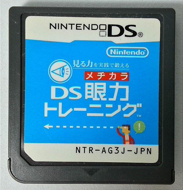 Flash Focus: Vision Training In Minutes A Day Original [Japonês]  - DS