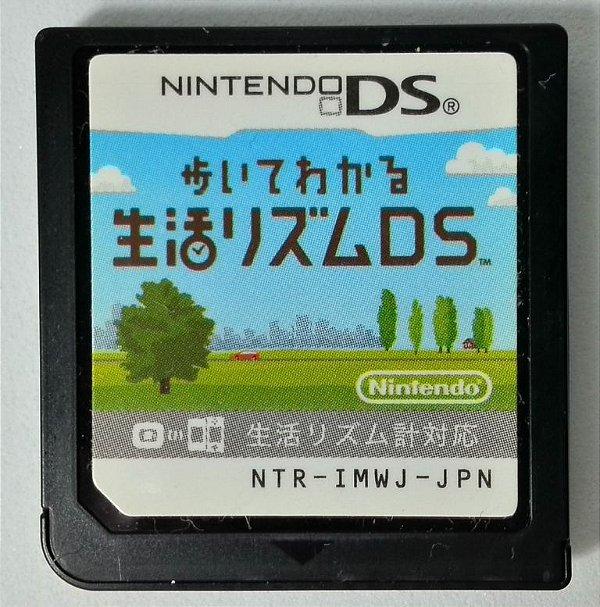 Personal Trainer: Walking Original [Japonês]  - DS