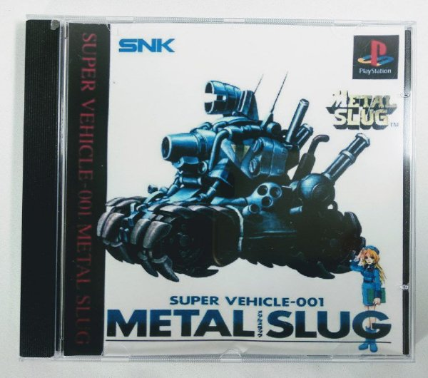 Metal Slug [REPLICA] - PS1 ONE
